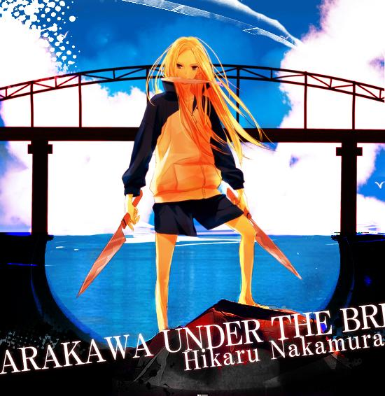 arakawa_under_the_bridge_20141224033209.jpg