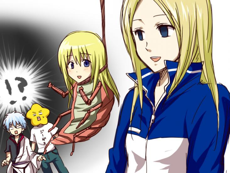 arakawa_under_the_bridge_20141224034316.jpg