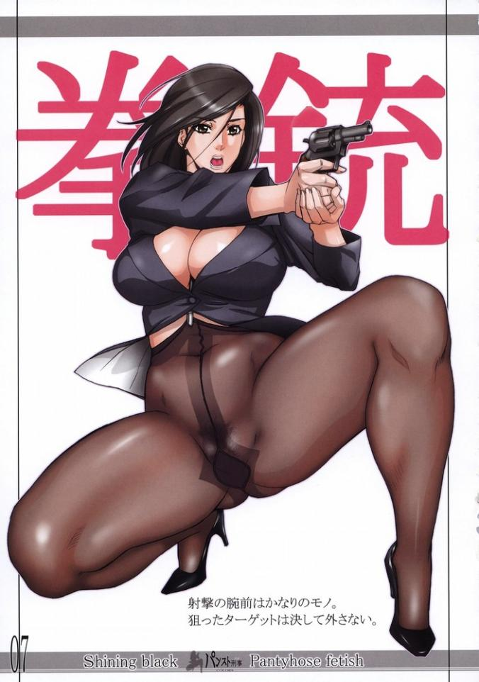city_hunter_20140810035059.jpg