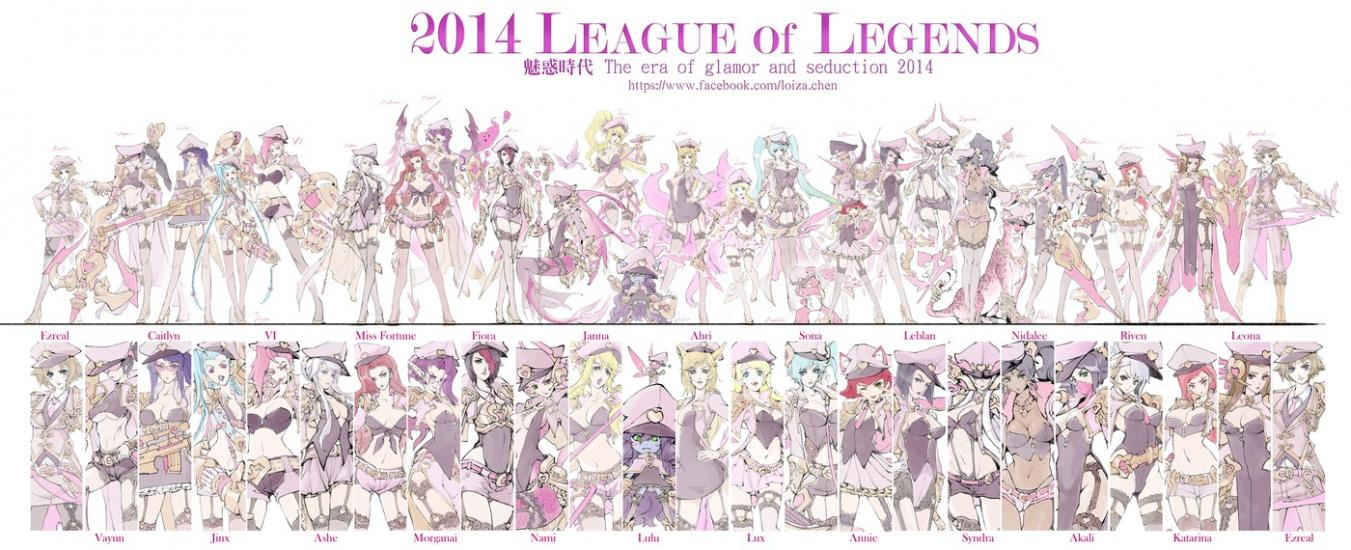 lulu_(league_of_legends)_20150703082734.jpg