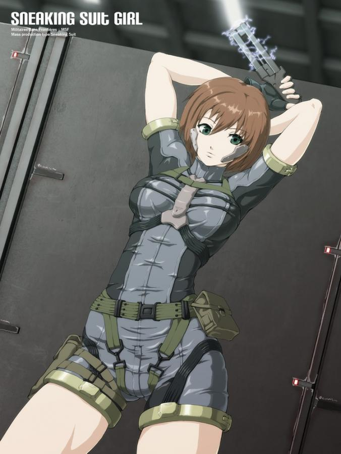 metal_gear_solid_20150721041430.jpg