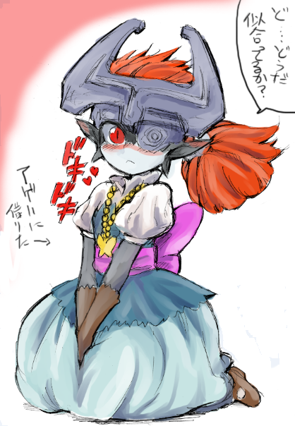 midna_20150616171209.png
