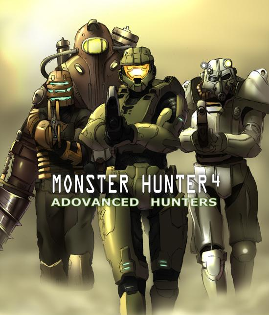 monster_hunter_20140919041323.jpg