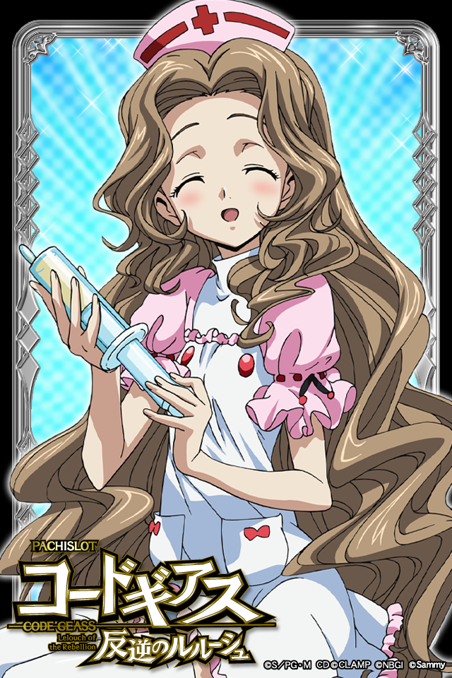 nunnally_lamperouge_20140817132901.png