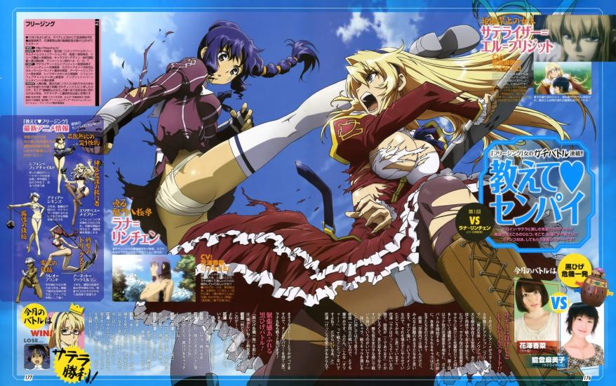 satellizer_el_bridget_20140918144925.jpg