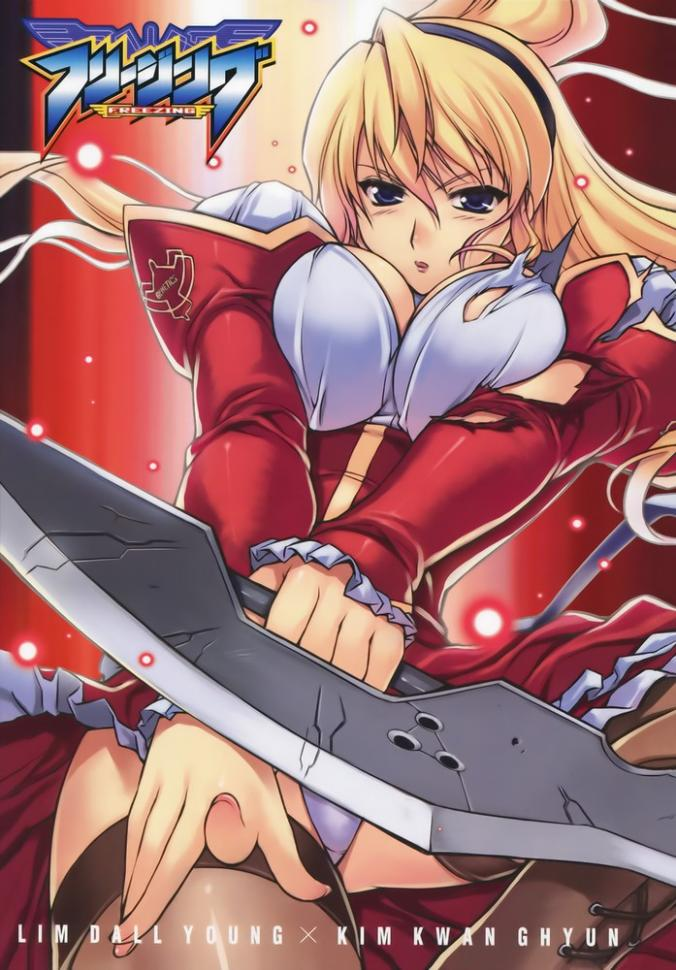 satellizer_el_bridget_20140918152749.jpg