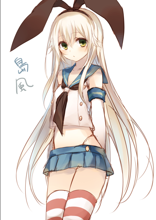 shimakaze_28kantai_collection29_20140906073943.png