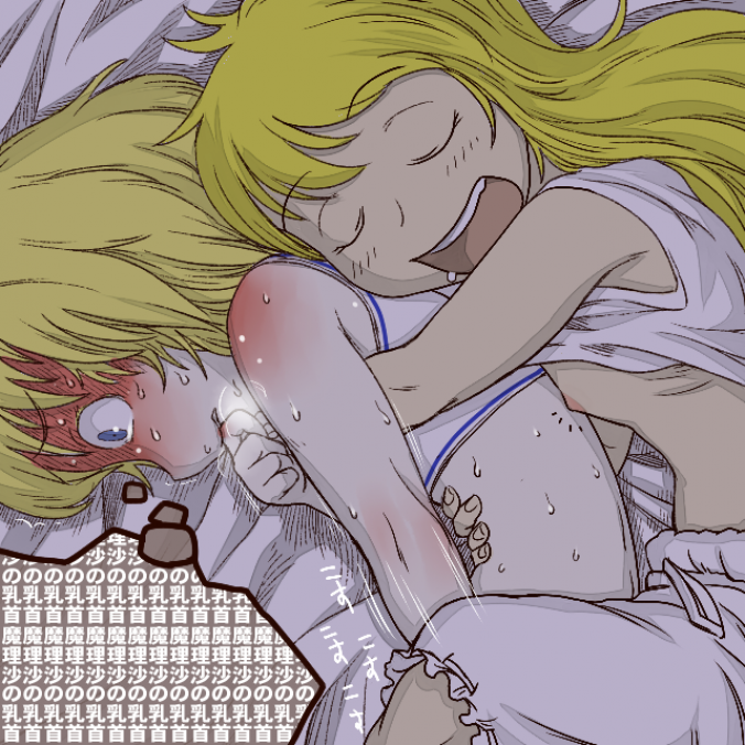 sleeping_20150730172939.png