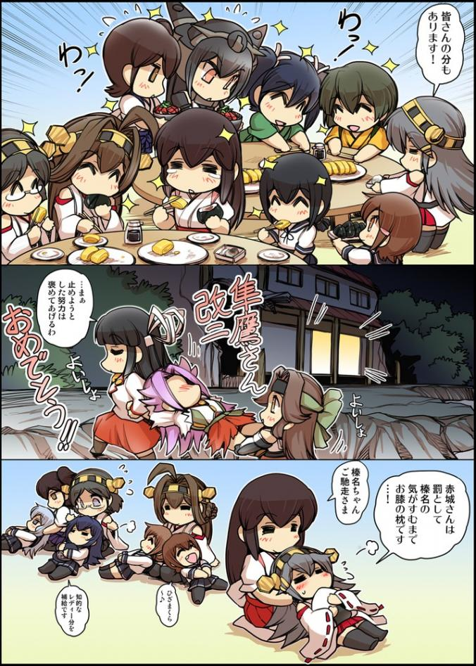 nagato_(kantai_collection)_20140916163357.jpg